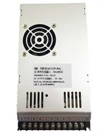 300 Watt 5V Power Supply